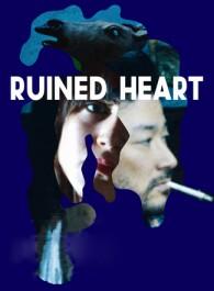 Ruined Heart